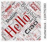 vector concept or conceptual... | Shutterstock .eps vector #1104792383