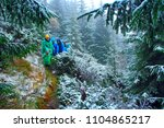 forest in ivano frankivsk...   Shutterstock . vector #1104865217