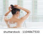 women are bunching hair. she is ... | Shutterstock . vector #1104867533