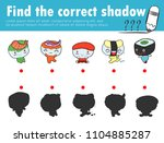 cute little sushi find the... | Shutterstock .eps vector #1104885287