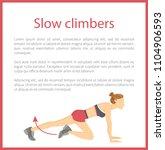 slow climbers poster headline...   Shutterstock .eps vector #1104906593
