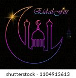 eid al fitr greeting card with... | Shutterstock . vector #1104913613