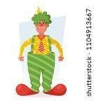 funny cartoon character. happy... | Shutterstock .eps vector #1104913667