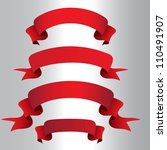 vector red ribbons set isolated ... | Shutterstock .eps vector #110491907
