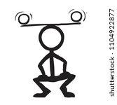 stick figure kung fu balance | Shutterstock .eps vector #1104922877