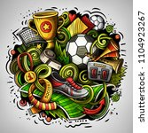 cartoon vector doodles football ... | Shutterstock .eps vector #1104923267