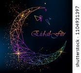 eid al fitr beautiful greeting... | Shutterstock .eps vector #1104931397