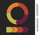 arrows on black background   Shutterstock .eps vector #110494547