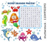 word search puzzle. vector... | Shutterstock .eps vector #1104950393