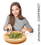 beautiful young brunette woman... | Shutterstock . vector #1104958427