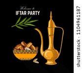 ramadan kareem iftar invitation ... | Shutterstock . vector #1104961187