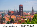 beautiful architecture of the... | Shutterstock . vector #1104965447