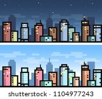 vector simple city seamless... | Shutterstock .eps vector #1104977243