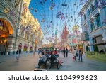 moscow russia   may 25  2018 ... | Shutterstock . vector #1104993623