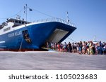 greece  aegina  people...   Shutterstock . vector #1105023683