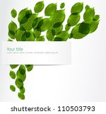 vector background with leaves.... | Shutterstock .eps vector #110503793