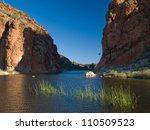 glen helen gorge  australia | Shutterstock . vector #110509523