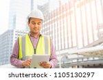 civil engineering using tablet... | Shutterstock . vector #1105130297