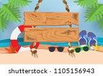 hello summer. background summer ... | Shutterstock .eps vector #1105156943