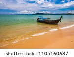 traditional long tail boat at... | Shutterstock . vector #1105160687