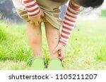 little asian girl has allergies ... | Shutterstock . vector #1105211207