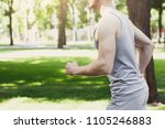 unrecognizable man with sporty... | Shutterstock . vector #1105246883