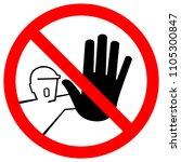 do not touch symbol no access...   Shutterstock .eps vector #1105300847