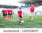 full length portrait of junior... | Shutterstock . vector #1105328357