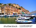 Colorful harbor district of the town of Symi, Greece - stock photo