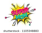 super mom mother day wow comic...   Shutterstock .eps vector #1105348883