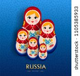 russian doll poster for russia... | Shutterstock .eps vector #1105385933
