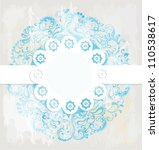vintage delicate pattern with... | Shutterstock .eps vector #110538617