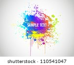 Abstract Paint Splash Background. Vector illustration - stock vector