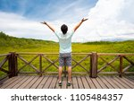 man holding hand over head with ...   Shutterstock . vector #1105484357