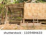 ulu legong baling  kedah ... | Shutterstock . vector #1105484633