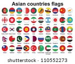set of buttons with asian... | Shutterstock .eps vector #110552273