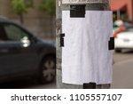 blank frame for street... | Shutterstock . vector #1105557107