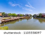 nanjing china may 09  2018 the... | Shutterstock . vector #1105558097