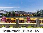 nanjing china may 09  2018 the... | Shutterstock . vector #1105558127