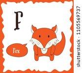 funny cartoon animals. f letter.... | Shutterstock .eps vector #1105569737