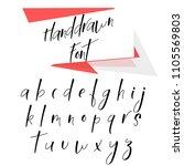 handwritten calligraphy font.... | Shutterstock .eps vector #1105569803