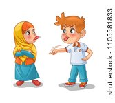 muslim girl and boy mock each... | Shutterstock .eps vector #1105581833