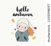 a cute girl in funny beanie and ... | Shutterstock .eps vector #1105598057