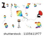 numerology. feast and joy.... | Shutterstock . vector #1105611977