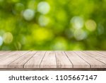 old wood plank with abstract... | Shutterstock . vector #1105667147