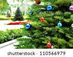 Christmas tree in garden - stock photo