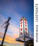 vintage motel light sign at... | Shutterstock . vector #1105702673