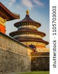 temple of heaven  where... | Shutterstock . vector #1105703003