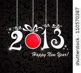2013 happy new year greeting...