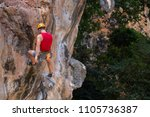 young man looking up while... | Shutterstock . vector #1105736387